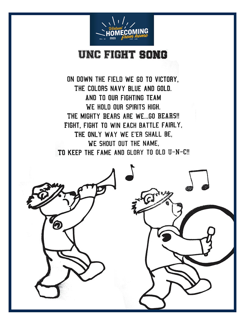 fight song download