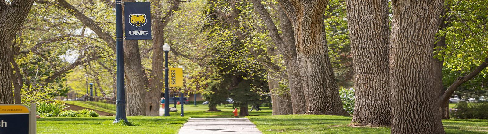 Central Campus