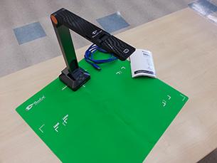 Hovercam document camera