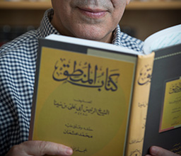 English Professor to Use NEH Fellowship for Groundbreaking Arabic-to-English Translation of Philosopher's Work